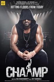 Chaamp Bengali full Movie Watch online
