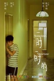 Sometime, Sometime (2020)