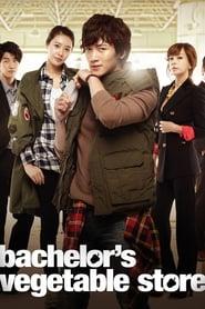 Poster Bachelor's Vegetable Store 2012