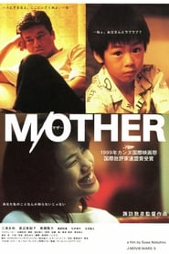M/Other (1999)
