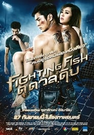 Fighting Fish (2012)