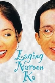مشاهدة فيلم Laging Naroon Ka 1997 مترجم أون لاين بجودة عالية
