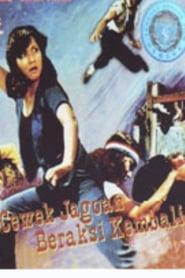Poster Deadly Angels Strike Back 1981