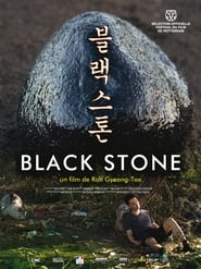 Black Stone 2015