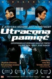 Utracona pamięć (2002) Cały Film Online CDA