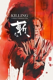 Killing 2018