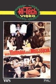 Mia papadia sta bouzoukia! (1983)