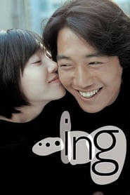 …ing (2003) 1080P 720P 420P Full Movie Download