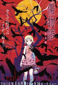 Kizumonogatari I – Sangue de Ferro