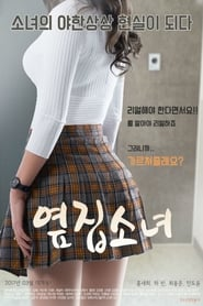 [18+] The Girl Next Door (2017)