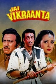 Jai Vikraanta 1995