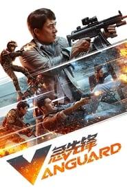 Vanguard -  - Azwaad Movie Database