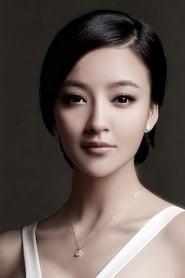 Liu Yuxin