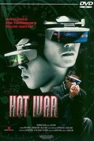 Hot War (1998)