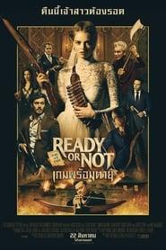 ดูหนัง Ready or Not (2019) เกมพร้อมตาย [ซับไทย]