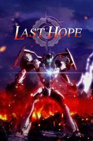 Español Latino Last Hope