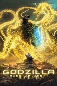 Godzilla mangiapianeti (2018)