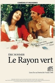 The Green Ray (1986) online ελληνικοί υπότιτλοι