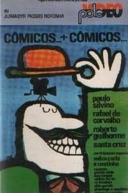 Cômicos... + Cômicos... 1971