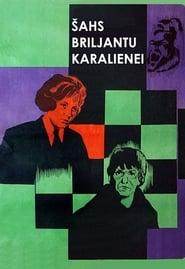 Šahs briljantu karalienei (1973)
