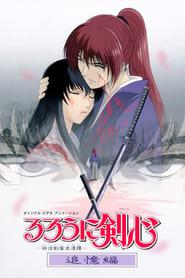 Poster Rurouni Kenshin: Trust & Betrayal 1999