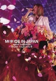 Ayumi Hamasaki Arena Tour 2016 A 〜M(A)DE IN JAPAN〜 2016