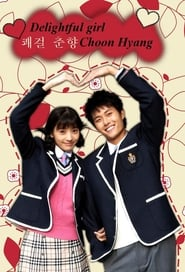 Delightful Girl Choon Hyang (2005)