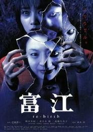 Tomie: Odrodzenie (2001) Online Cały Film Zalukaj Cda