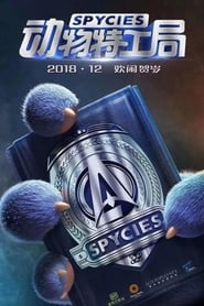 Spycies - Get Ready For Mission Impawsible - Azwaad Movie Database