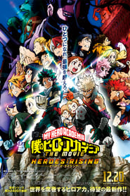 My Hero Academia: Heroes: Rising