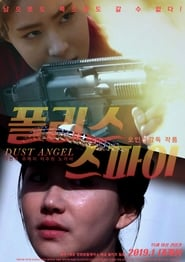 Dust Angel (2019) Online Cały Film Zalukaj Cda