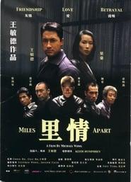 Miles Apart 2000