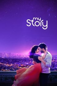 My Story Malayalam Full Movie