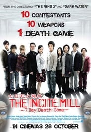 The Incite Mill (2010)