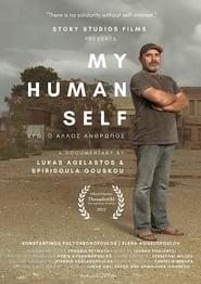 مشاهدة فيلم My Human Self مترجم
