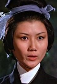 Chiu Sam-Yin