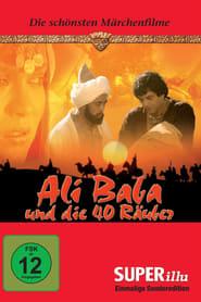 Alibaba Aur 40 Chor (1979)