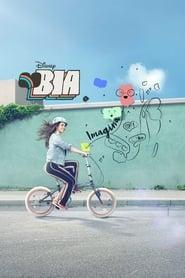 BIA-Azwaad Movie Database