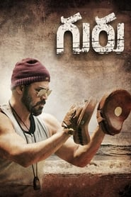 Guru (2017) HDTVRip Telugu Full Movie Watch Online