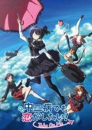 Love, Chunibyo & Other Delusions! Take On Me (2018) Sub Indo