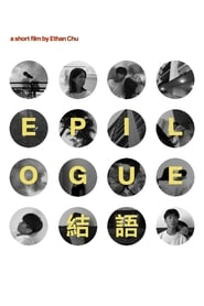 Epilogue [2020]