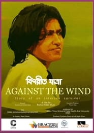 Against the Wind (2021)