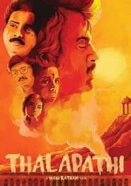 Thalapathi (1991)
