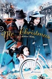 Mr. Christmas 2005