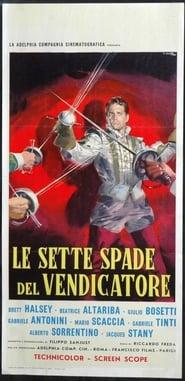 The Seventh Sword (1962)