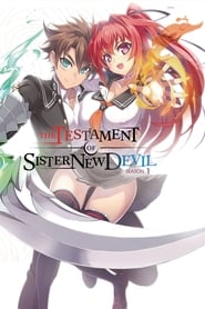 Image Shinmai Maou No Testament