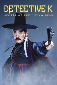 Watch Streaming Movie Detective K: Secret of the Living Dead 2018