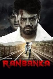 Ranbanka movie