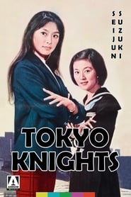 Tokyo Knights - Azwaad Movie Database
