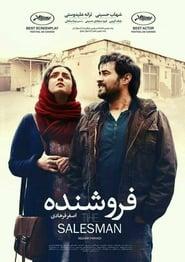 El Viajante Película Completa HD 720p [MEGA] [LATINO] 2016